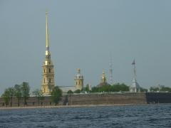 Peter Paul Festung