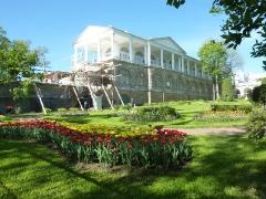 Gartenanlage  Peterhof