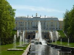 Peterhof mit Gartenanlage